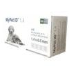 Produktfoto: MyPet ID 1.4 leveres i en boks med 10 sprøyter